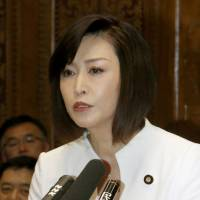 Japan should follow wartime slogan to deal with tax evasion, LDP lawmaker says