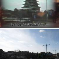 When tourists stand near the Imperial Palace wearing special glasses, they can see a mixed reality rendering of it with the virtual donjon of Edo Castle (above), which is actually not there (bottom). | ASUKALAB INC., KINKI NIPPON TOURIST CO., KAZUAKI NAGATA