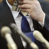 Otsu settles with family of boy bullied into suicide