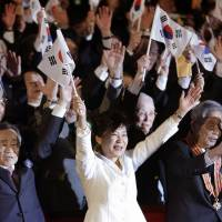 South Korean President Park Geun-hye (center) attends a ceremony to celebrate March First Independence Movement Day, the anniversary of the 1919 uprising against Japanese colonial rule, in Seoul on Sunday. | AFP-JIJI