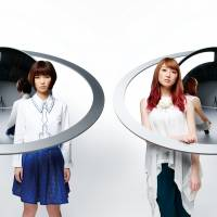 Visionaries: Negoto's wide-reaching appeal has seen the four-piece outfit perform alongside contemporaries such as Momoiro Clover Z.