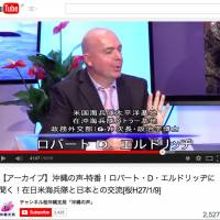 Robert Eldridge, then the deputy assistant chief of staff of government and external affairs for the U.S. Marine Corps in Okinawa, appears on the local edition of Channel Sakura in January.