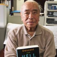 Veteran of the Battle of Okinawa and former Okinawa Gov.Masahide Ota compares islanders' experiences of the battle to being 'attacked by tigers at the front gate and wolves at the back' — referring to the U.S. and Japanese militaries. | JON MITCHELL