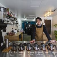 Switch coffee keeps the neighbors happy the japan times for Food bar hadfield