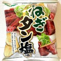 Yamayoshi beefs up its range of chips