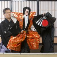 Top bunraku artist ensures his master's name lives on