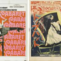 Posters for 'Cabaret' (1972) and 'Top Hat' (1935)