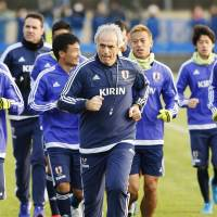 Halilhodzic gets to work as Japan starts from scratch again