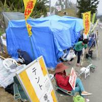 Hunkering down: Tents constructed by protesters stand in front of the American Camp Schwab facility. | KYODO