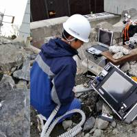 The Active Scope Camera is a fiber-optic scope that seeks out tiny cracks rescuers would be unable to explore. | HUMAN-ROBOT INFORMATICS LABORATORY
