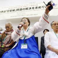 Global concern: Korean, Filipino and Indonesian former 'comfort women' speak at a news conference in Tokyo in June 2014 after a meeting with their supporters. | KYODO