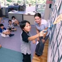 Teamwork: ALTs and their Japanese counterparts need to communicate and clarify their roles in the English classroom. | KYODO