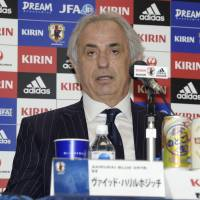 Plan revealed: Japan national team manager Vahid Halilhodzic on Thursday announces his 31-man squad for a pair of upcoming friendlies. | KYODO