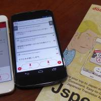 NTT Docomo's automatic voice translation app, Jspeak, can handle 10 languages and is available for both iOS and Android. | SHUNSUKE MURAI