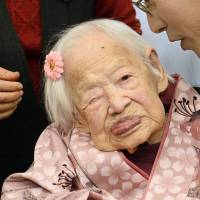Misao Okawa, world's oldest woman, turns 117
