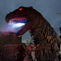 Godzilla named tourism ambassador of his old stomping ground