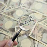 'Abenomics' fails to get households spending