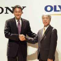 Sony partly sells Olympus stake to JPMorgan in ¥46.8 billion deal