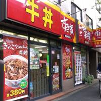'Gyudon' war carries on as Sukiya raises prices beef costs