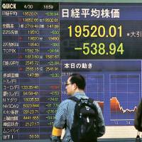 Nikkei dives as U.S. slows, BOJ holds on stimulus