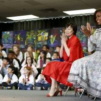 With Akie Abe, Michelle Obama pitches student foreign exchanges