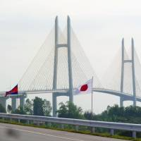 The Japan-funded Tsubasa Bridge over the Mekong River is inaugurated in Cambodia on Monday. | KYODO