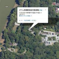 Wrong, inappropriate, even Aum-themed names suddenly appear on Google Maps key Japan sites