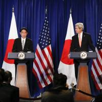 U.S. Secretary of State John Kerry attends a meeting with Foreign Minister Kishida (second from left), Defense Minister Nakatani (left) and U.S. Secretary of Defense Ash Carter (right) at the Waldorf Astoria Hotel on Monday in New York. | AFP-JIJI
