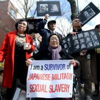 Former 'comfort woman' Yong Soo Lee, 88, of South Korea, protests outside Harvard's John F. Kennedy School of Government during Prime Minister Shinzo Abe's visit to Harvard University in Cambridge, Massachusetts, on April 27. | REUTERS