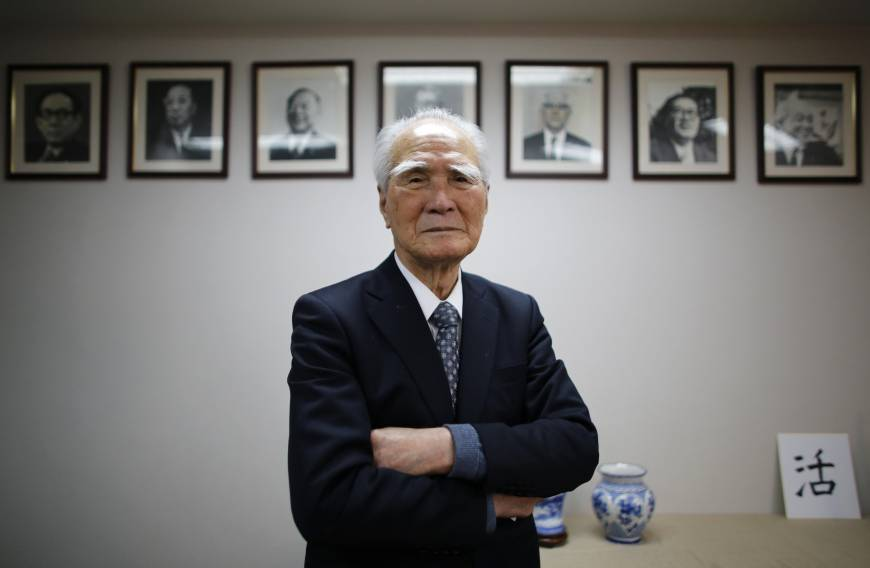 Ex-Prime Minister Murayama to attend China's WWII anniversary ceremony