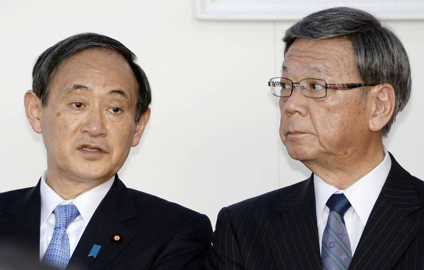 Chief Cabinet secretary arrives in Okinawa for Futenma base talks with governor
