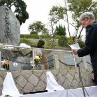 Kazushi Hiro, a 91-year old survivor, gives an address during a memorial service on the 70th anniversary of the Imperial Japanese Navy battleship Yamato's sinking during World War II.   KYODO