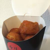 FamilyMart's nuggets may be a gamechanger in the convenience store fried-chicken war