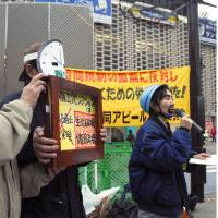 Death by a thousand cuts: Activists in Tokyo perform a skit to protest proposals to ease restrictions on working hours in 2006. | KYODO