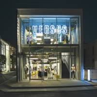 Bright spot: The outside of the newly opened Verus Versace on a back street in Tokyo's glitzy Aoyama neighborhood. | COURTESY OF VERSUS VERSACE