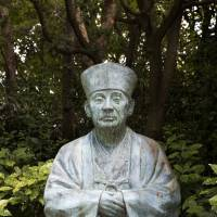 A statue  of the tea master Sen No Rikyu sits outside the museum. | ALON ADIKA