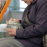 Cash shortfall among the elderly could push Japan over the edge