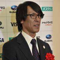 Ski jump legend Kasai eyes 2026 Games