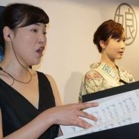 Toshiba Corp.'s humanoid robot Chihira Aico sings with soprano singer Shoko Iwata and clarinetist Sachiko Inoue at Mitsukoshi department store in Tokyo's Nihonbashi district Friday. The robot will have a singing show through Tuesday.  | KAZUAKI NAGATA