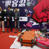 Prominent Chinese banks play key role in $1.8 trillion counterfeit industry