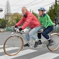 Tandem bikes now street-legal in Aichi