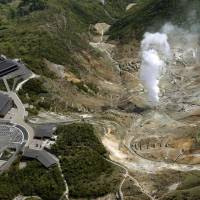 No-go zone declared at Hakone as officials raise volcano alert