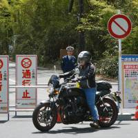 Hakone issues wider map to ease eruption zone fears