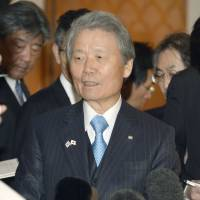 Keidanren chief to meet South Korea's president next week