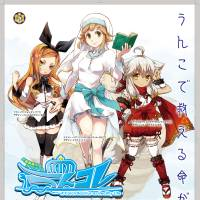 A flier shows three characters from the Unkore online game, which is aimed at educating the public on the need to monitor their poop daily. | COURTESY OF JAPAN UNKO SOCIETY