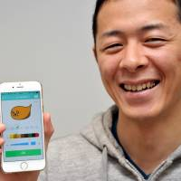Cartoon poop-logging apps aim to guard against cancer