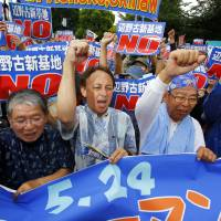 Thousands surround Diet to protest Futenma base relocation plan