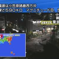 A TV grab from NHK's emergency quake report shows wide areas of Japan were shaken by a magnitude-8.5 earthquake that struck at 8:24 p.m. and was centered west of the Ogasawara Islands. | NHK