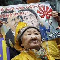 Seoul plans to erect 'comfort women' monument to mark 1945 liberation