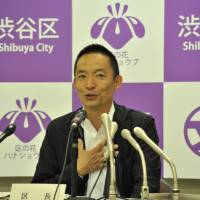 Shibuya Ward aims to launch same-sex partnership certificates in October